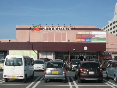 Aコープ桜ケ丘店まで2000m