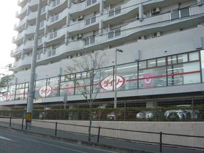 ダイソーAコープ桜ケ丘店まで2000m