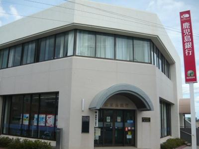 鹿児島銀行桜ケ丘支店まで1400m