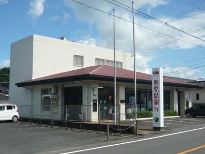 鹿児島銀行喜入支店まで350m