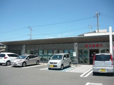 鹿児島銀行けだな支店まで1950m