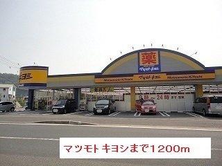 【その他】プレイス久保