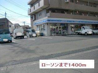 【その他】カルム・シャンブールⅡ