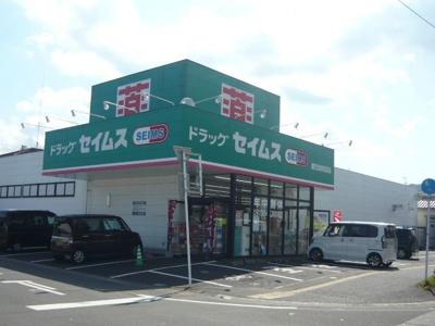 ドラッグセイムス鹿児島和田店まで60m