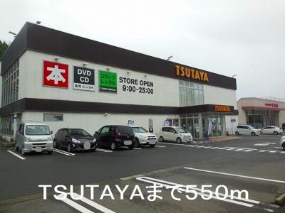 TSUTAYA田上店まで550m