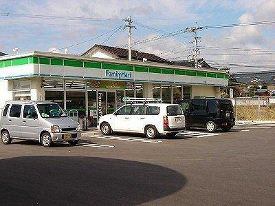 ファミリーマート森山団地入口店まで195m