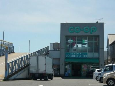 コープ鹿児島吉野店まで1150m