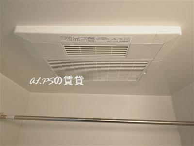 【浴室】SHOKEN Residence横浜桜木町