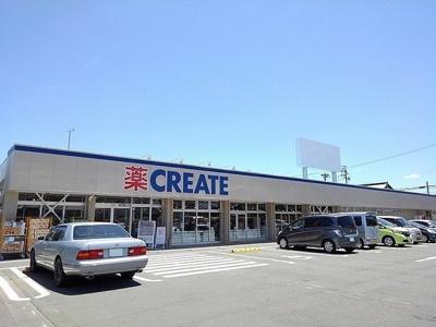 クリエイトS・D 浜松雄踏店まで140m