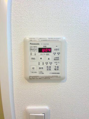 浴室乾燥機です。(※別室写真参照)