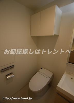 【トイレ】プラウドフラット八丁堀