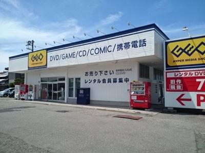 ゲオ富山布瀬店まで1000m