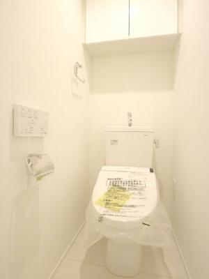 【トイレ】リライア吉野町Ⅱ