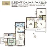 千葉市中央区浜野町 新築分譲住宅J号棟~イオンハウジングの不動産仲介~の画像