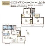 千葉市中央区浜野町 新築分譲住宅M号棟~イオンハウジングの不動産仲介~の画像