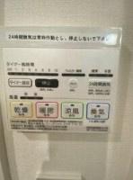 【その他】U Court中野新橋