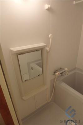 【浴室】アーデン新大阪