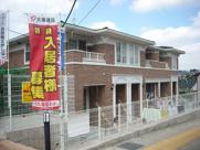 リュミエール本町田の画像