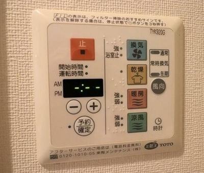 【設備】コンフォリア浅草駒形