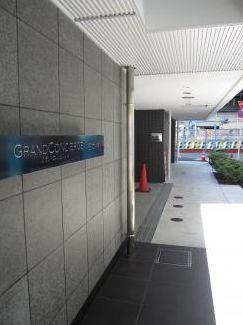 【その他】グランドコンシェルジュ日本橋