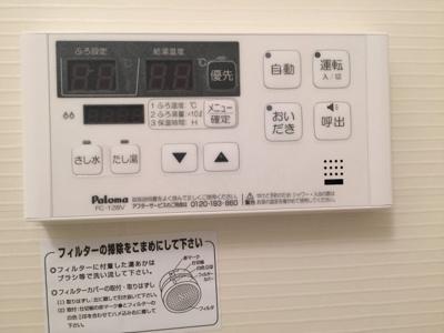 【浴室】ドリームフェリオ