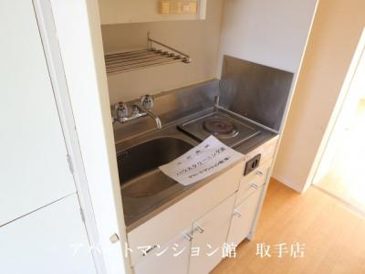 【キッチン】TOP取手第2