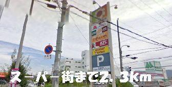 【周辺】グラン アイル