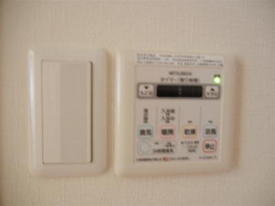 【設備】白扇ビル
