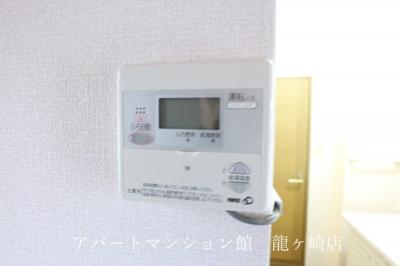 【キッチン】シェリールアタゴⅡ