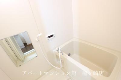【浴室】シェリールアタゴⅡ