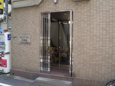 【エントランス】タカノハイム天神橋