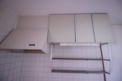 【キッチン】アーバンラフェロ