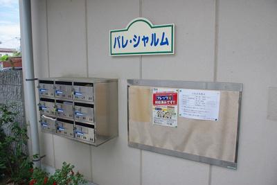 【その他共用部分】パレ・シャルム