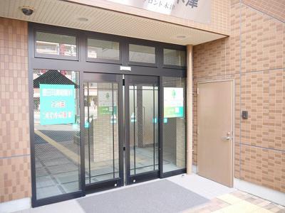 【エントランス】フロント木津