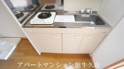 【キッチン】サントロぺB