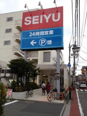 【周辺】宮前3丁目戸建(賃貸)