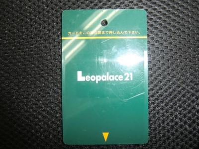 【浴室】レオパレスアルカイック