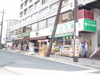 近隣商業施設