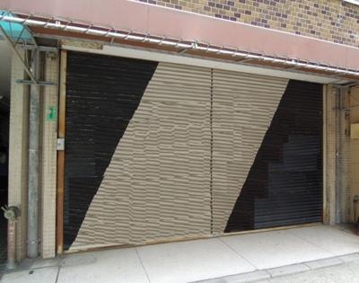 都営南青山1丁目アパート 正面入口