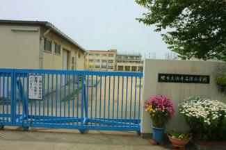 浜寺石津小学校