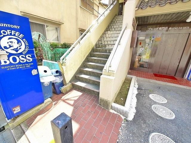 【エントランス】第2中村ビル