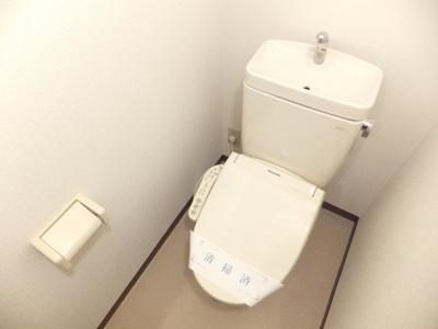 【トイレ】FHYTS真間