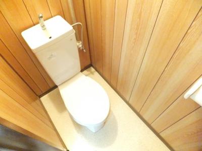 【トイレ】菊田マンション