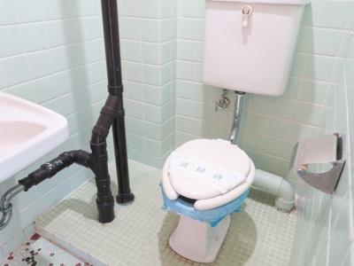【トイレ】第2シャトー鴻之台