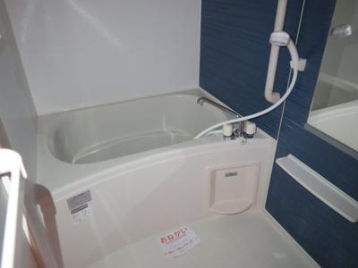 【浴室】マロン ブリーズ