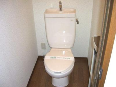 【トイレ】シーズアベニュー