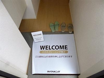 【玄関】スペイサイド