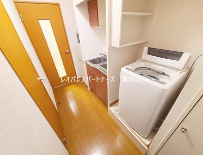 【トイレ】ロゾヴォ