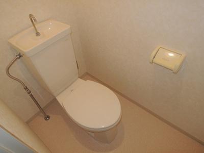 【トイレ】寿緑ヶ丘マンション