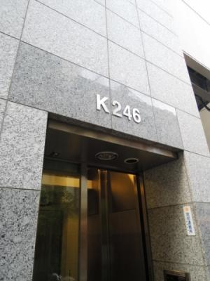 【エントランス】K246